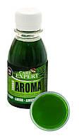 "Сироп СARP EXPERT Turbo Aroma ""Amur""  120 ml"