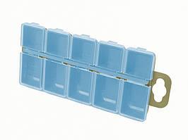 Коробка Aquatech 2310 (10 клітинок з кришками)