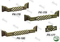 Ручки мебельные РК 177 - 180, фото 1