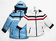 Курточка детская утеплення на весну для мальчика. Матіо, фото 1