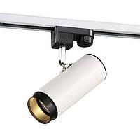 Светодиодный трековый  светильник. Блок питания  в корпусе, мощность 5W, светодиод - Edisson, однофазный трек