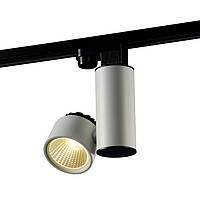 Светодиодный трековый  светильник. Блок питания  в корпусе, мощность 9W, светодиод - Edisson, однофазный трек