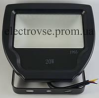 LED прожектор Luxel 20W