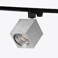 Светодиодный трековый квадратный светильник. Блок питания  в корпусе,13W, светодиод - LG, поворотный модуль