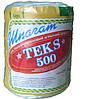 """Шпагат поліпропіленовий  """"TEKS-500"""""""