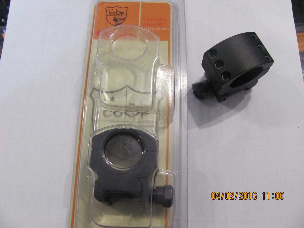 Кольца  ССОР 25 мм  для крепления оптики на вивер, усиленные, высокоточные, средние