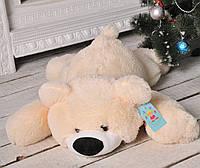 Мягкий медведь лежачий Умка 65 см, мягкие игрушки магазин