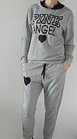 Модный спортивный костюм трикотаж весна Ysente Турция рр. S, M, L, XL