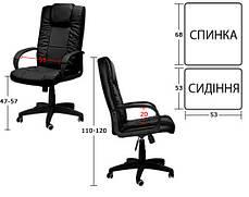 Кресло офисное NEO8018, фото 3