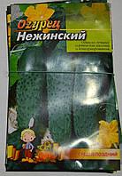 Семена Огурец Нежинский, фото 1