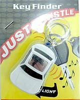 Брелок Машина музыкальный свисток с фонариком G30-2