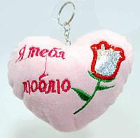 Брелок Большое сердечко с тюльпаном розовое RUS-3  43-12