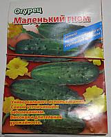 Семена Огурец Маленький Гном, фото 1