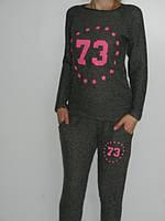 Модный спортивный костюм серый хлопок весна Mavi Moda Турция рр. S,/M, L/XL