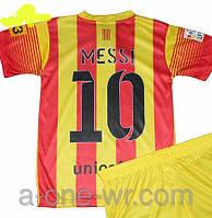 Детско-подростковая (6-16 лет) футбольная форма ''Месси''- ФК''Барселона''(2013/2014)- желто-красная, гостевая