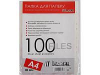 Файл А4 LEADER (50мкрн)
