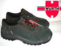 Ботинки кожаные WURTH (39- 40), фото 1