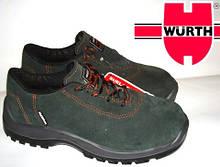 Ботинки кожаные WURTH (39- 40)
