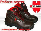 Ботинки кожаные WURTH (39- 40), фото 5