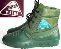 Ботинки  P'agua (38 - 41)