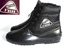 Ботинки мужские P'agua (38 - 41, 46)