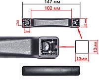 Ручка для выдвижной системы чемодана 121/3, фото 1