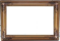 Багетная рамка для картины,портрета или зеркала.