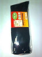 Термоноски мужские упаковка оптом (5 шт в упаковке)