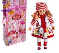Интерактивная кукла tongde Ангелина my052 музыкальная в коробке