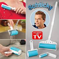 Набор чистящих валиков Sticky lint roller Set