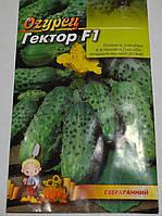 Семена Огурец Гектор F1, фото 1