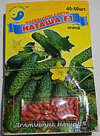 Семена Огурец Наташа F1, фото 1