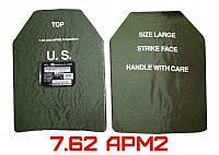 Керамические бронепластины в бронежилет ESAPI - Large
