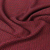 Ткань стеганая трикотаж Шахматы (Цвет Бордо)