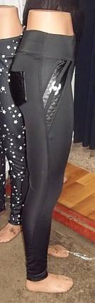 Женские лосины большого размера, фото 2