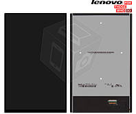 Дисплей (LCD) для Lenovo S8-50F, оригинал
