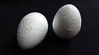 """Заготовка из пенопласта  """"Яйцо"""" 6,5см (7)"""
