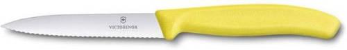 Качественный кухонный нож для нарезки фруктов и овощей Victorinox SwissClassic 67736.L8 желтый