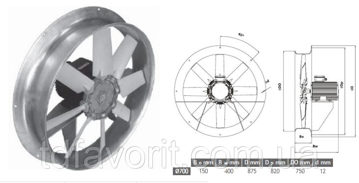 Сушильный вентилятор 700/SU/12-12/50/400