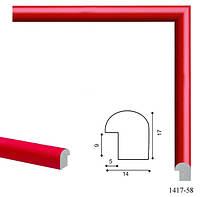 Рамка из багета (А)1417-58