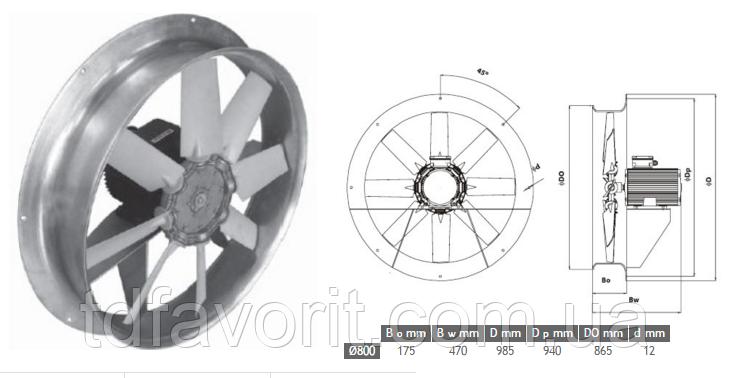 Сушильный вентилятор 800/SU/9-9/45/400 L