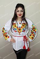 """Яркая насыщенная женская вышиванка """"Украинский Подсолнух"""""""