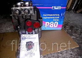 """Гидрораспределитель Р80 3/1 22 (Т-16, Т-25) """"НОВЫЙ"""""""