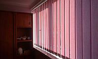 Вертикальные тканевые жалюзи на окна