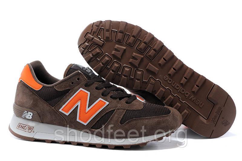 Мужские кроссовки New Balance Brown/Orange