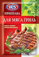 """Приправа """"Для мяса-гриль"""""""