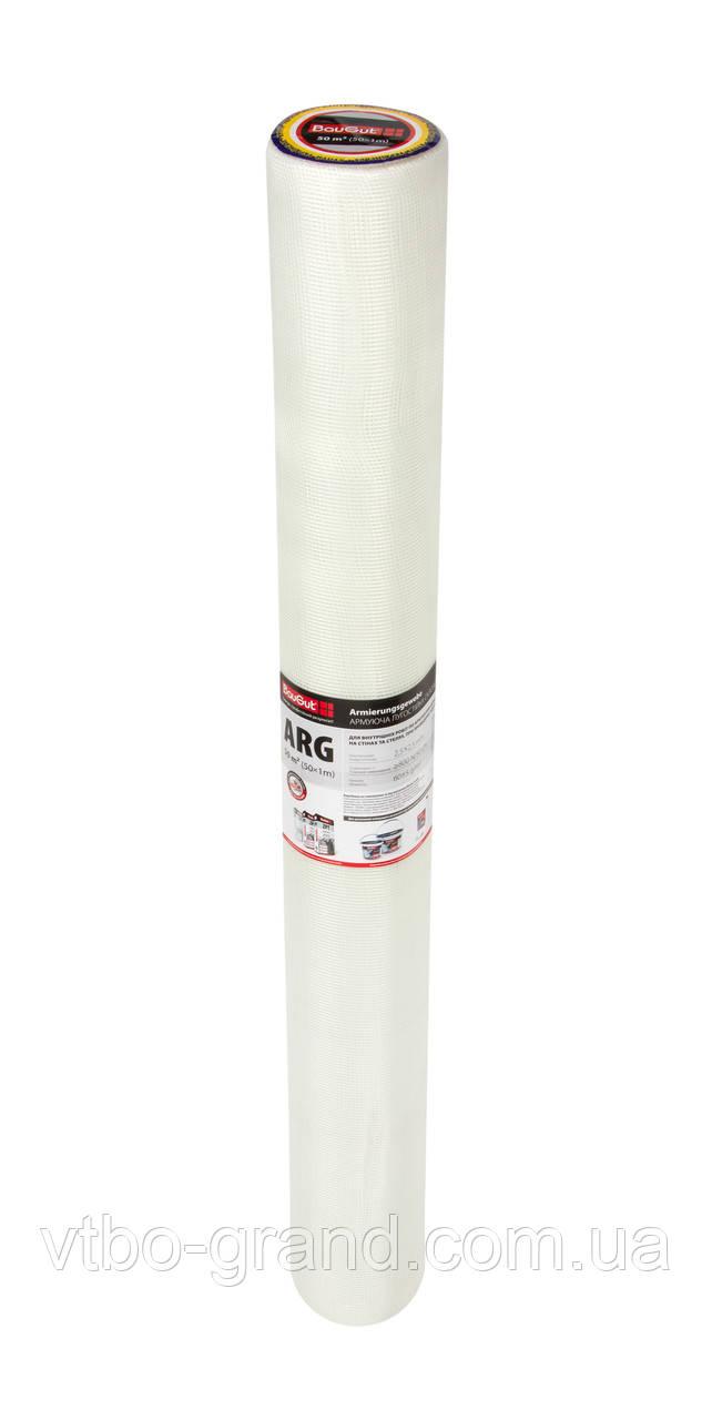 Сетка шпаклевочная 60 г/м.кв. 2,5х2,5