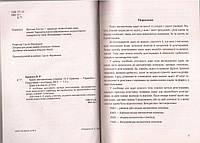 Задачі математичних олімпіад Василь Кравчук 6-11 класи