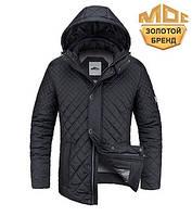 Куртка мужская весенняя стильная