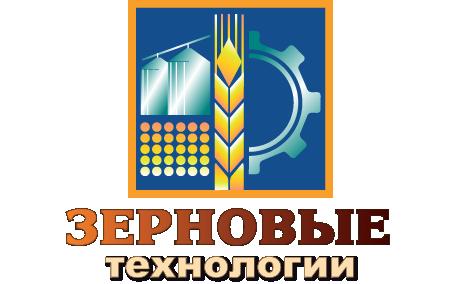 Зерновые Технологии -  международная выставка развития аграрного бизнеса.
